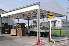上屋テント(荷捌き用テント)