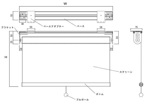 ロールスクリーン機材オートストップタイプ図