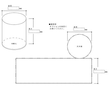 円柱展開図図面