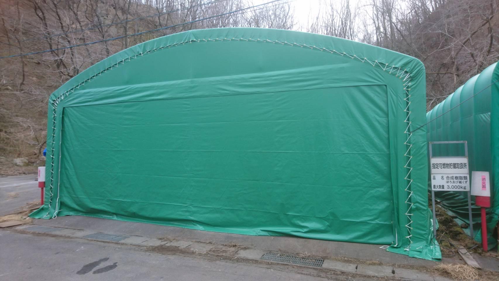 テント倉庫(張替え修理)
