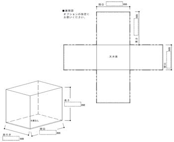 角型展開図図面