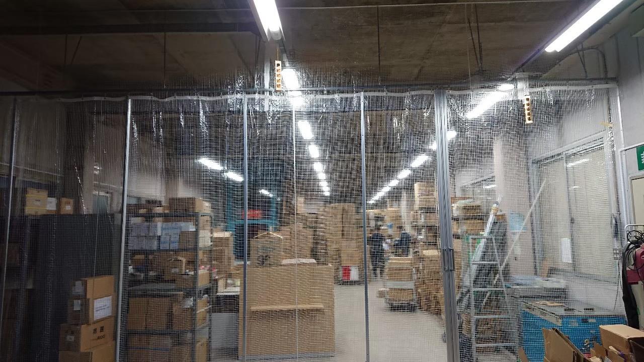 倉庫スペースの目隠しにビニールカーテン